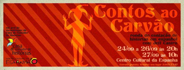 CONTAÇÃO DE HISTÓRIAS EM ESPANHOL - 20/04/2013