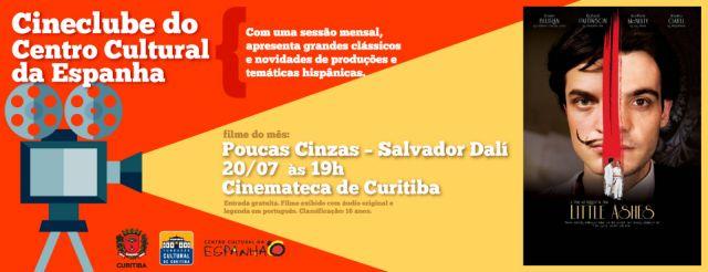 CINECLUBE DO CENTRO CULTURAL DA ESPANHA - JULHO 2016
