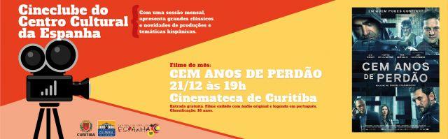 CINECLUBE DO CENTRO CULTURAL DA ESPANHA - DEZEMBRO 2016