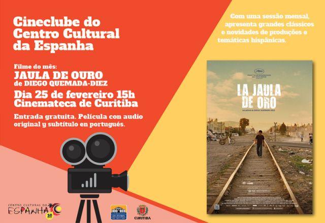 CINECLUBE DO CENTRO CULTURAL DA ESPANHA - FEV DE 2018