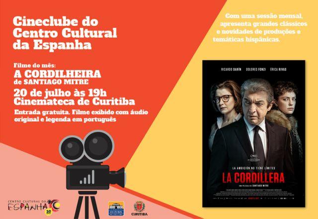 CINECLUBE DO CENTRO CULTURAL DA ESPANHA - JULHO 2018