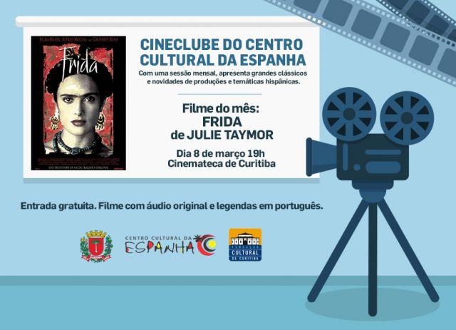 Cineclube do CCE - Março de 2019