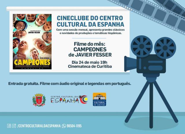 Cineclube do CCE - Maio de 2019