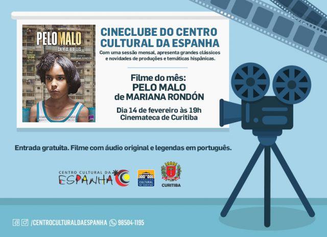 Cineclube do CCE - Fevereiro de 2020
